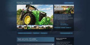 В Steam открылся прием предзаказов на Farming Simulator 19