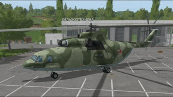 Ми-26 – Скриншот 3