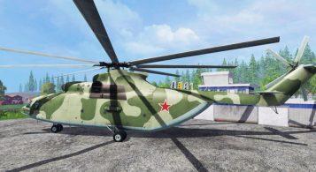 Ми-26 – Скриншот 1
