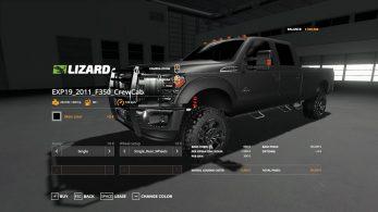 Ford F-350 – Скриншот 2