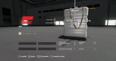 Suer 800 KG weight – Скриншот 1