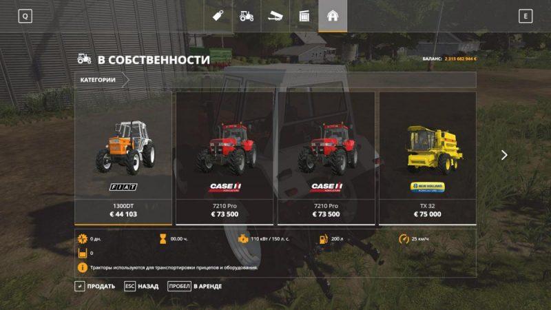 ремонт техники в Farming Simulator 19