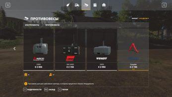 Sauter Fast Coupler – Скриншот 2