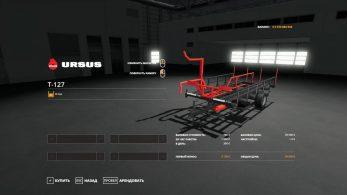 Ursus T127 – Скриншот 2