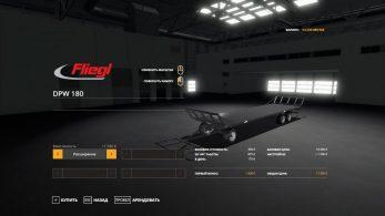 Fliegl DPW 180 – Скриншот 2