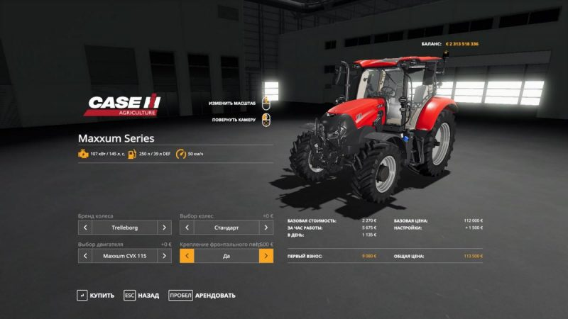гайд по лошадям в Farming Simulator 19