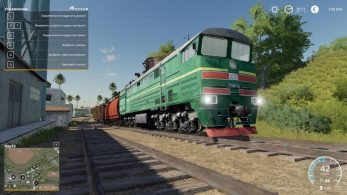 Дизельный локомотив – Скриншот 5