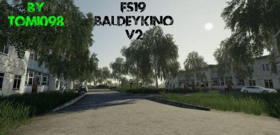 Балдейкино edit by Tommi098 – Скриншот 4