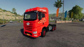 China Faw J7 – Скриншот 3