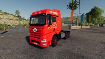 China Faw J7