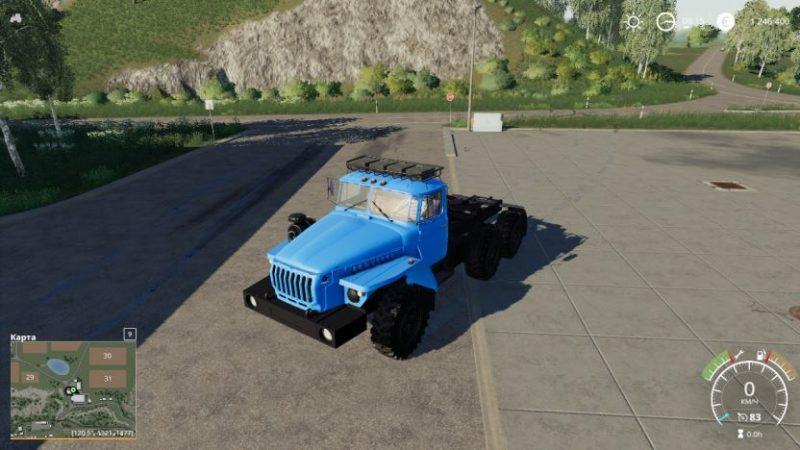 Урал-4320Т