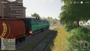 Дизельный локомотив – Скриншот 1