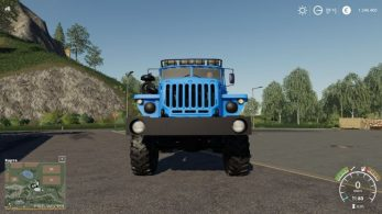 Урал-4320Т – Скриншот 3