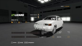 ВАЗ-2112 Лада – Скриншот 4