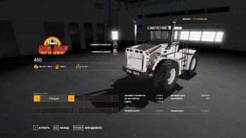 Big Bud 450 – Скриншот 4