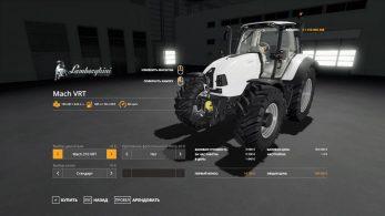Lamborghini Mach VRT – Скриншот 5