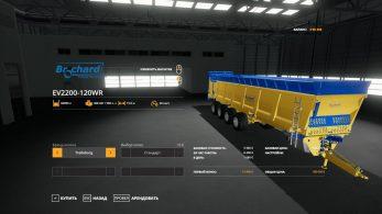 Brochard EV 2200 – Скриншот 4