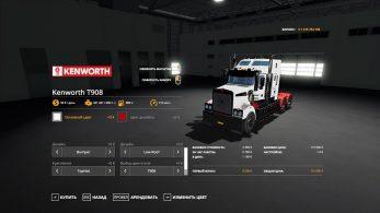 Kenworth T908 – Скриншот 4
