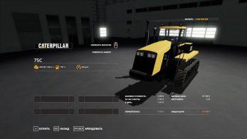 Cat Challenger 75C – Скриншот 4