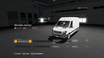 Mercedes Sprinter – Скриншот 4