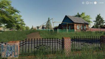 Село Ягодное