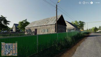 Село Ягодное – Скриншот 3