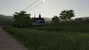 Черкащина – Скриншот 2