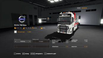 Volvo FH16 750 – Скриншот 5