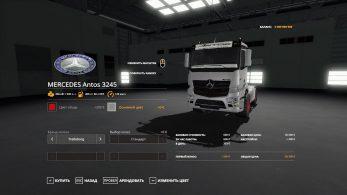 Mercedes Antos 3245 – Скриншот 4