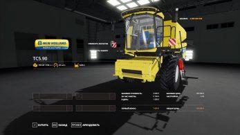 New Holland TC5.90 – Скриншот 6