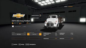 Chevy COE – Скриншот 4