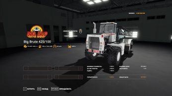 Big Brute 425/100 – Скриншот 4