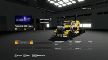 Caterpillar Heavy Haul – Скриншот 6