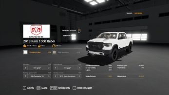 Dodge Ram 1500 Rebel – Скриншот 4