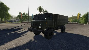 ГАЗ-66 – Скриншот 3