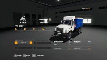 ГАЗ-35071 и САЗ-83173 – Скриншот 6