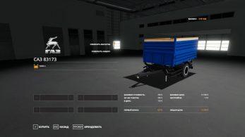 ГАЗ-35071 и САЗ-83173 – Скриншот 5