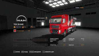MAN HolzLkw – Скриншот 9