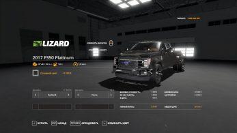 Ford F450 Platinum – Скриншот 4