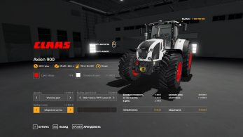 Claas Axion 900 – Скриншот 4