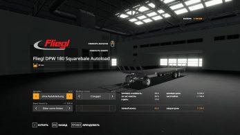 Fliegl DPW 180 Quaderballen Autoload – Скриншот 4