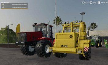 Сборка русских тракторов