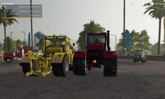 Сборка русских тракторов – Скриншот 3