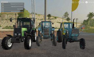 Сборка русских тракторов – Скриншот 2
