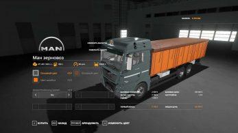 МАН Зерновоз – Скриншот 2