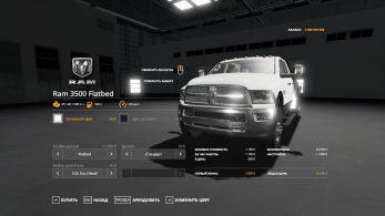 Ram 3500 Flatbed – Скриншот 4