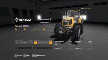 Renault Atles 925RZ – Скриншот 4