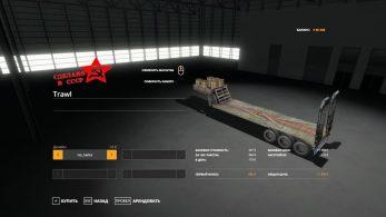 Трал для перевозки техники – Скриншот 4