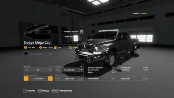 Dodge MegCab Cummins – Скриншот 4
