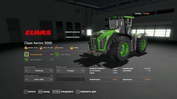 Claas Xerion 5000 – Скриншот 6